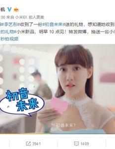 Xiaomi_Mi6X_itechnews_02
