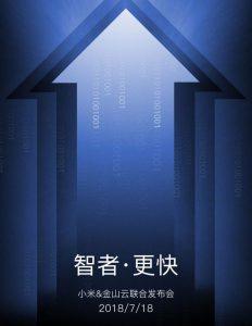 Xiaomi-router-itechnews-01
