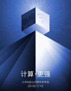 xiaomi-router-itechnews-02