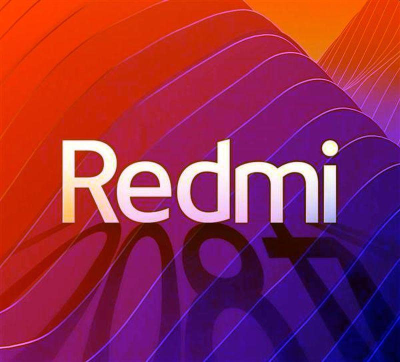 Λογότυπο Redmi itechnews