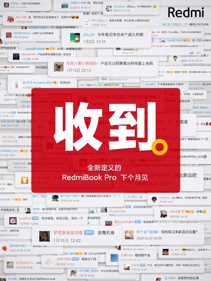 Το RedmiBook Pro θα έρθει με πολλές βελτιώσεις!