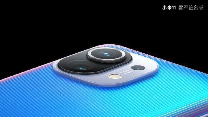 Το Xiaomi Mi 11 Special Edition θα πουλιέται στα $720!