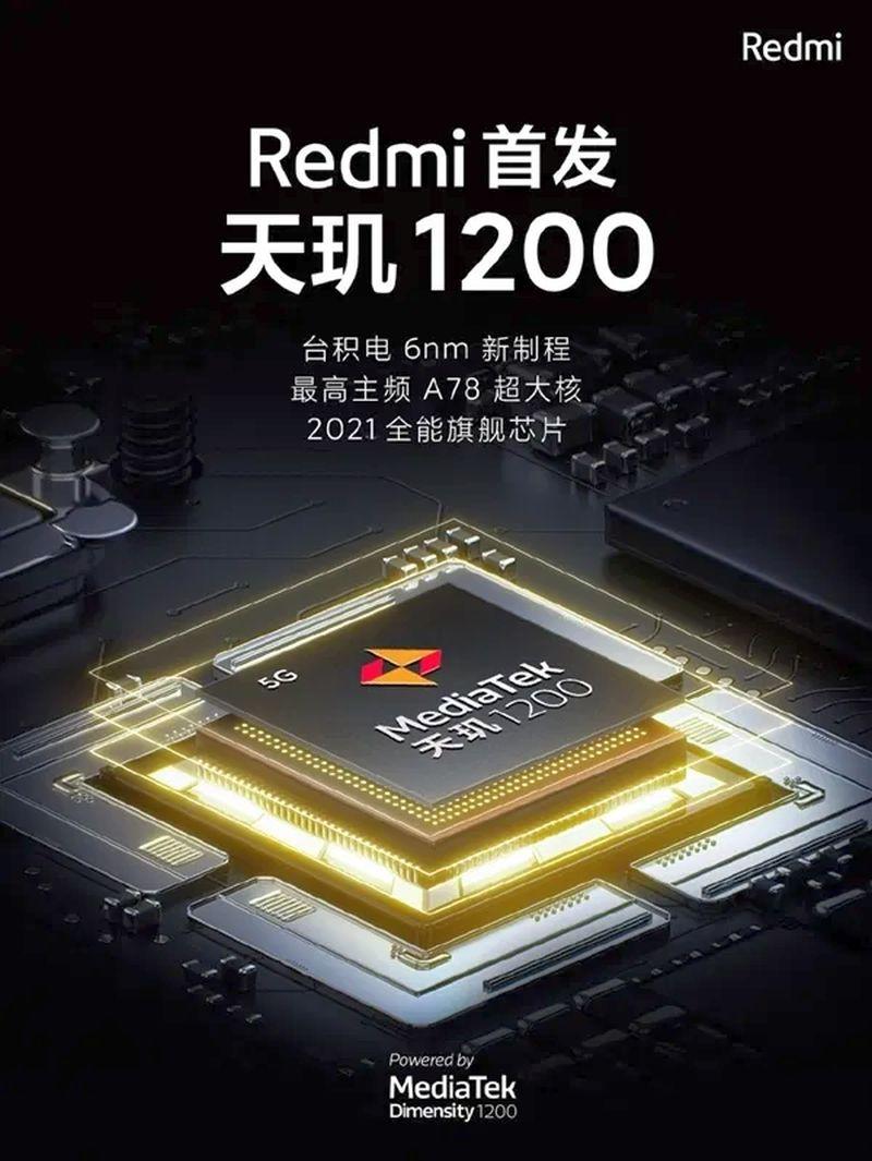 Lu Weibing: Η Redmi θα λανσάρει πρώτη τηλέφωνο με τον Dimensity 1200!