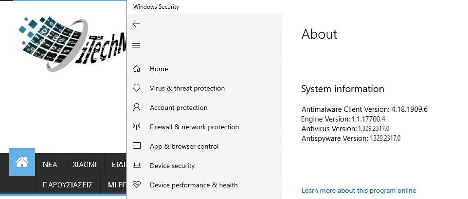 Η Microsoft επιδιορθώνει την ευπάθεια του Windows 10 Defender, που μπορούσε μέσω αυτής να γίνει εκτέλεση κακόβουλου λογισμικού!