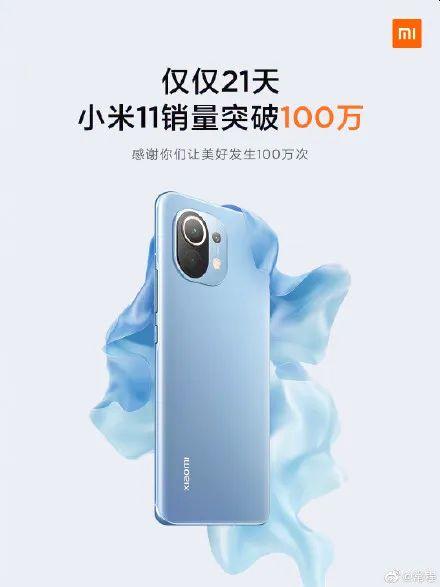 Το Xiaomi Mi 11 πούλησε 1 εκατομμύριο συσκευές σε 21 ημέρες!
